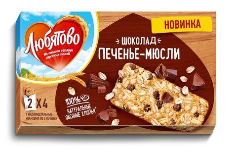 """Печенье мюсли злаковое """"Любятово"""" Шоколад 120гр"""