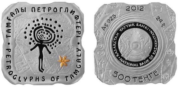 500 тенге Петроглифы Тамгалы, позолота (Достояние Республики) 2012 год, Казахстан