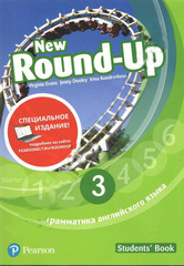 Round Up Russia 4Ed new 3 Student's book