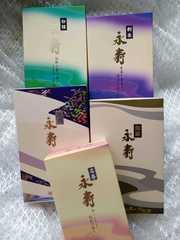 Серия Eiju