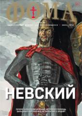 Комплект журналов