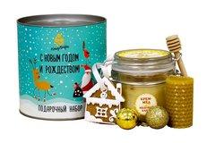 Подарочный новогодний набор с медом HoneyForYou