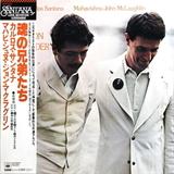 Carlos Santana & Mahavishnu John McLaughlin / Love Devotion Surrender (LP)