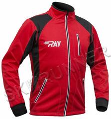 Утеплённая лыжная куртка RAY STAR WS Red-Black