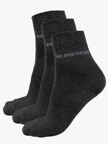 Мужские носки длинные тёмно-серого цвета – тройная упаковка