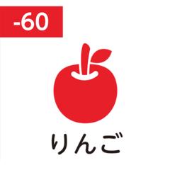 FriXion Stamp (りんご / ringo / яблоко)