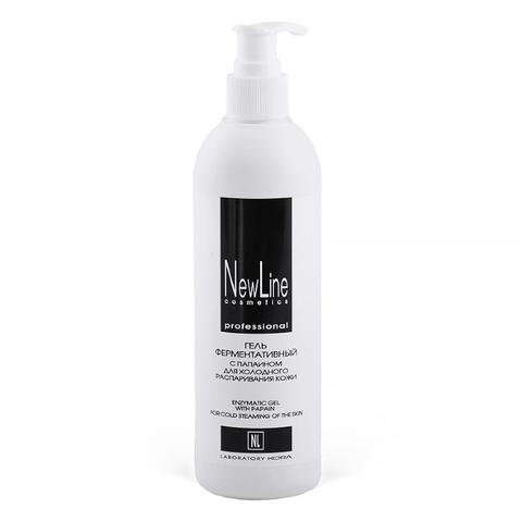 *Гель ферментативный с папаином для холодного распаривания кожи (NewLine/Professional/300мл/24823)