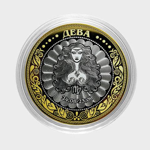 "Знак зодиака ""Дева"". Гравированная монета 10 рублей"
