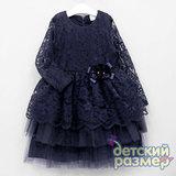 Платье 116-134 (гипюр, брошь)