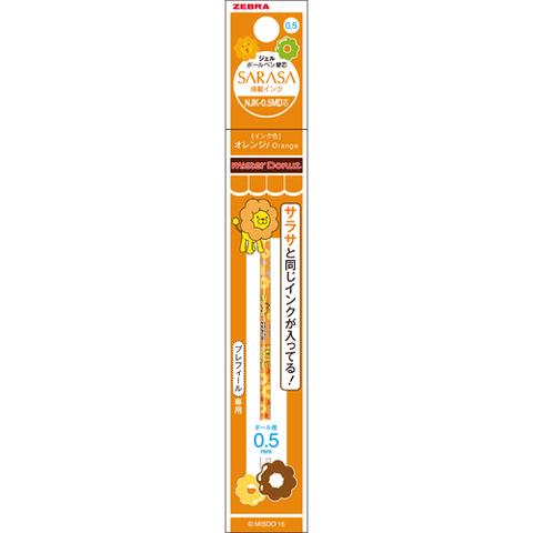 Стержень гелевый Zebra Sarasa NJK (оранжевый 0,5 мм, ароматизированный)