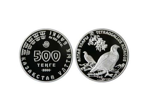 500 тенге. Алтайский Улар. Казахстан. 2006 г. PROOF