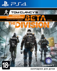 Tom Clancy's The Division (PS4, русская версия)