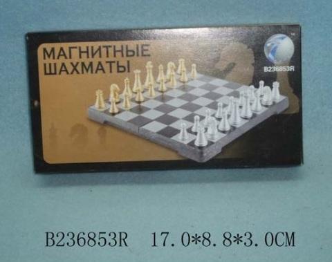 Шахматы В236853R магнитные (СБ) /1090204/