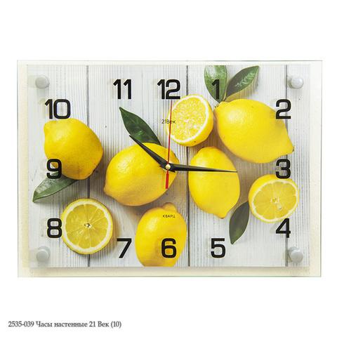 2535-039 Часы настенные