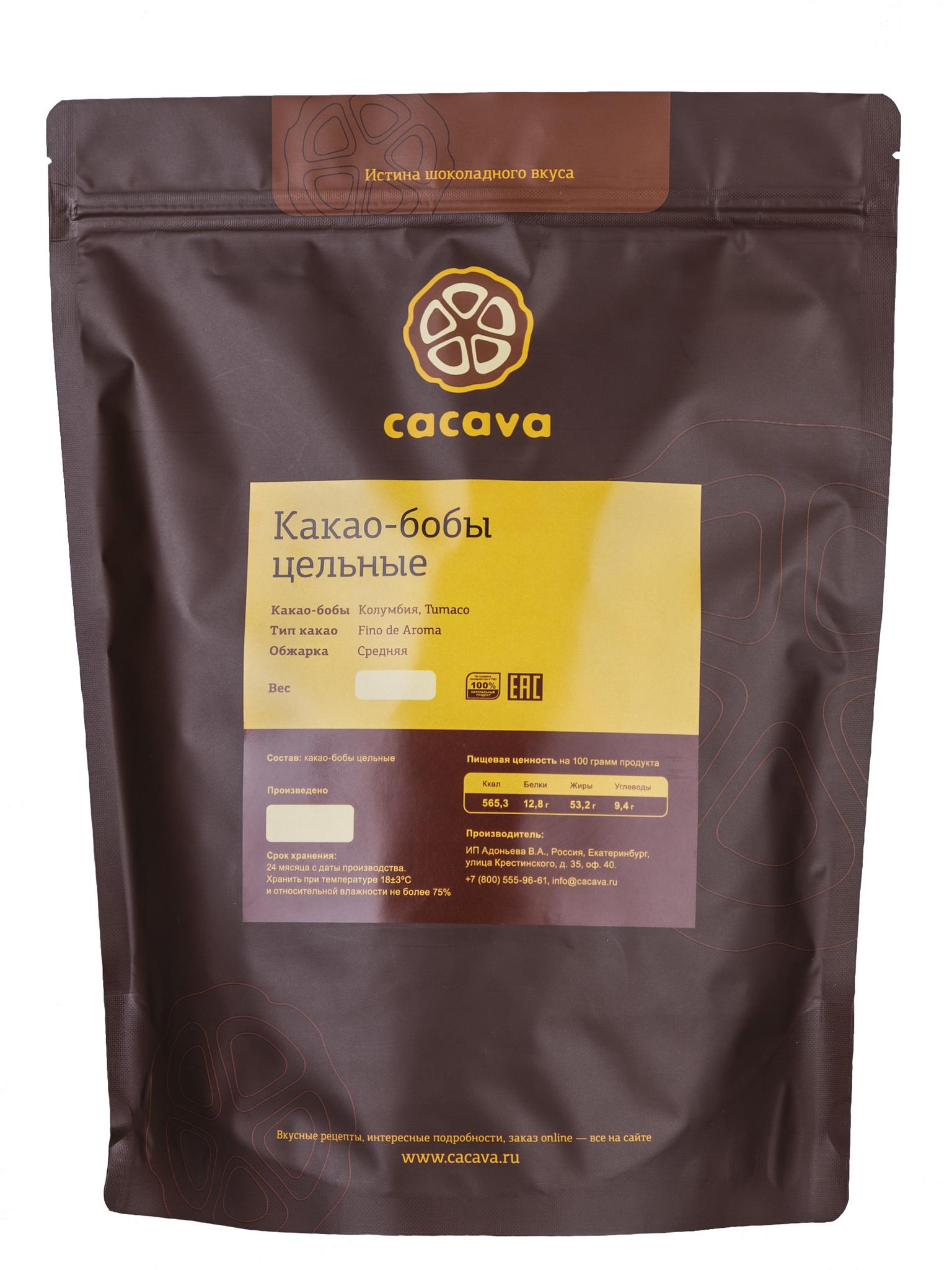 Какао-бобы цельные (Колумбия), Tumaco, упаковка 1 кг
