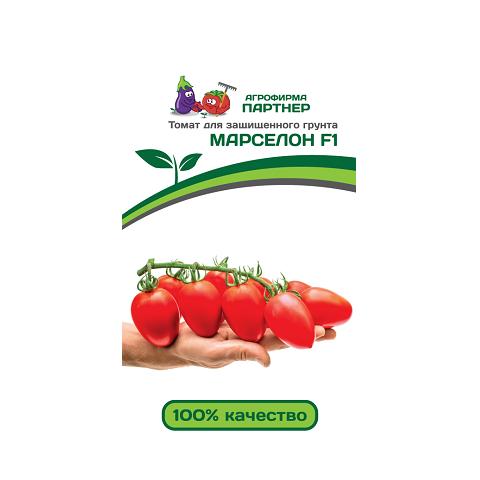 Марселон F1 5шт 2-ной пак томат (Партнер)