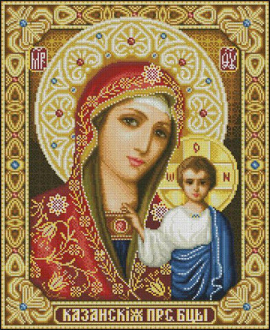 Алмазная Мозаика 30x40 Икона Божией Матери (арт. X201 )