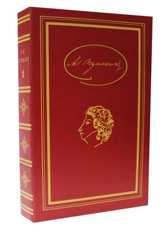2 доллара 2012 год. Ниуэ. А. С. Пушкин. Поэты золотой эпохи.