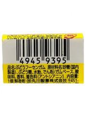 Жевательная резинка Marukawa Виноградная 5,5 гр