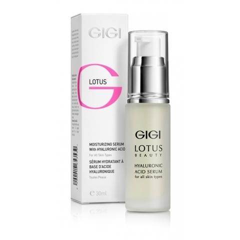 Gigi Lotus Beauty Moisturizing Serum, Увлажняющая сыворотка с гиалуроновой кислотой, 30 мл.