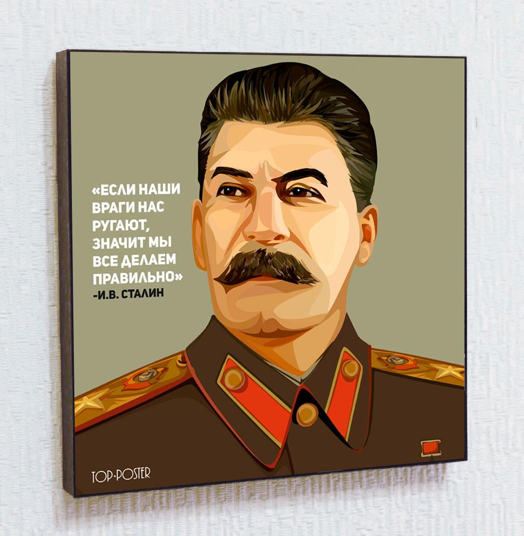 Иосиф Сталин | Купить портрет картину постер ПОП АРТ