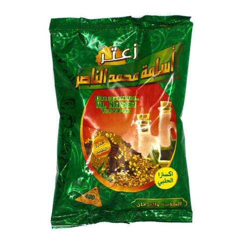 Затар зеленый, Al Naser, 400 г
