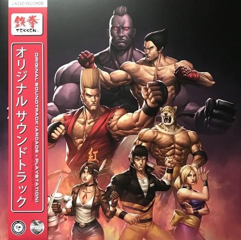 OST – Tekken
