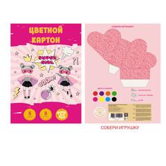 Набор цветного картона 8л.8цв-Super girl