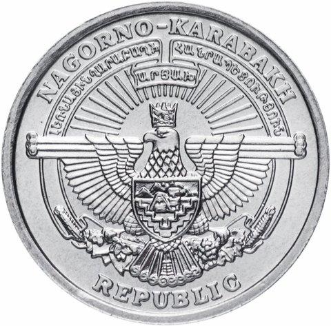 1 драм. Фазан. Нагорный Карабак. 2004. UNC