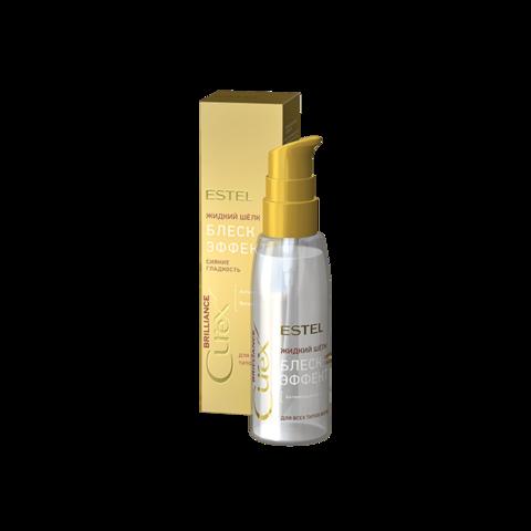 Жидкий шелк для всех типов волос CUREX BRILLIANCE, 100 мл