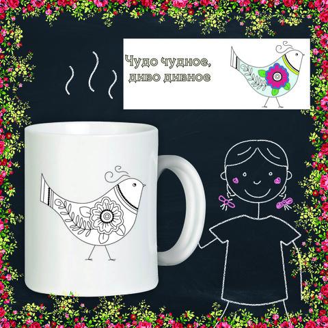 019-5954 Кружка-раскраска