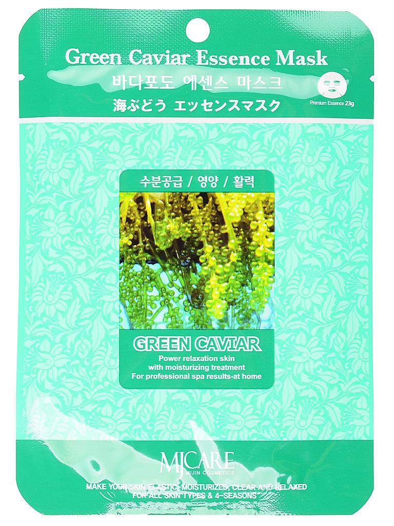 Тканевые Маска тканевая для лица морской виноград Green Caviar Essence Mask МЖ23.jpg