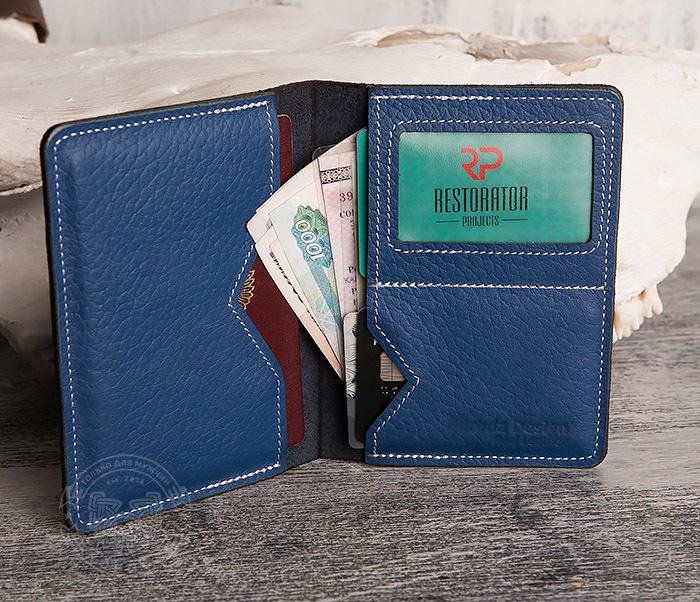WB110-3 Кошелек синего цвета для купюр, карт, паспорта, окошко. «Boroda Design»