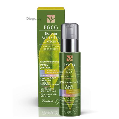 Разглаживающий гель для век для самой нежной кожи , 30 гр ( EGCG Korean Green Tea Catechin )