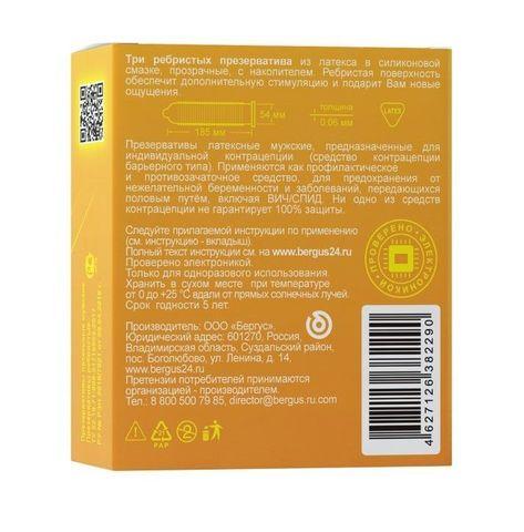 Текстурированные презервативы Torex  Ребристые  - 3 шт.