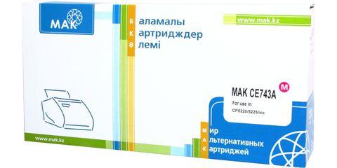 Картридж лазерный цветной MAK© 307A CE743A пурпурный (magenta), до 7300 стр. - купить в компании MAKtorg