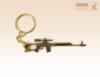 брелок СВД - Снайперская винтовка Драгунова
