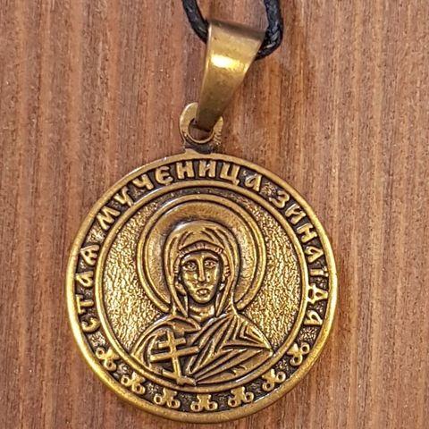 святая Зинаида именная нательная икона из бронзы кулон с молитвой