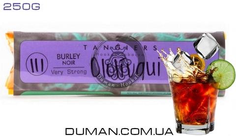 Табак Tangiers Ololiuqui T111 (Танжирс Ололо) |Burley 250г