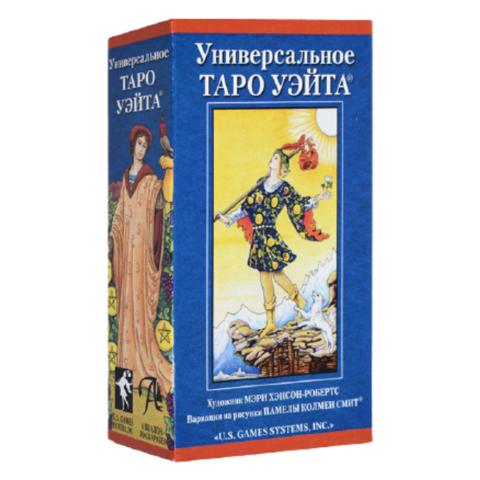 Таро Универсальное Уэйта рук+карты