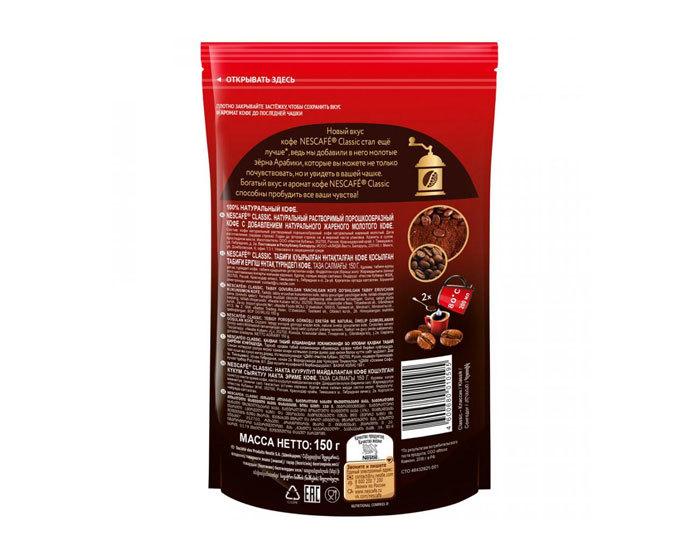 цена Кофе растворимый Nescafe Classic с добавлением молотой арабики, 150 г