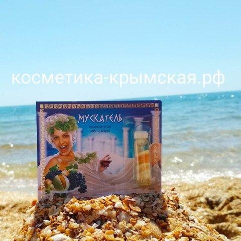 Ароматизатор «Мускатель»™Царство Ароматов