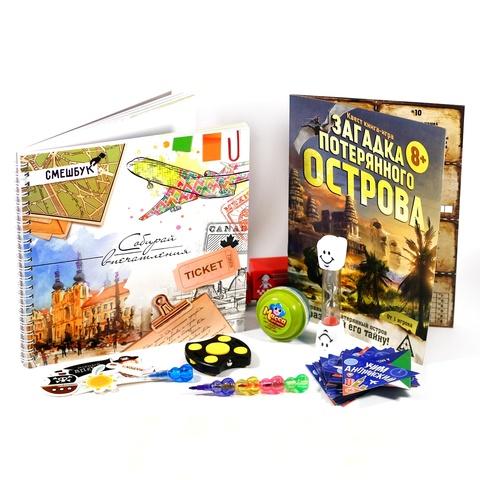 Большой детский набор для развлечений и игр 7+
