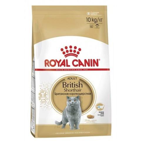 Royal Canin Британская короткошерстная 10 кг от 12 месяцев.