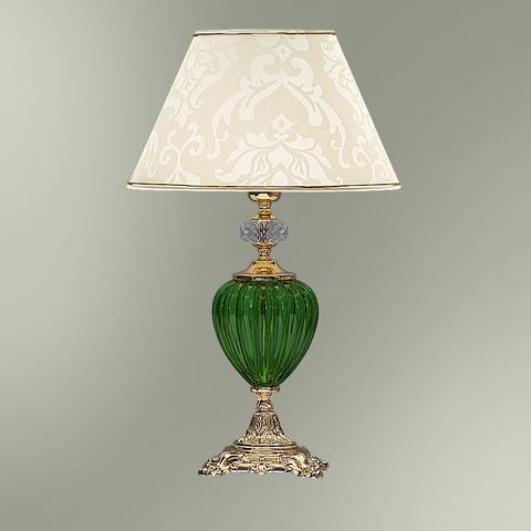 Настольная лампа 33-402/9042