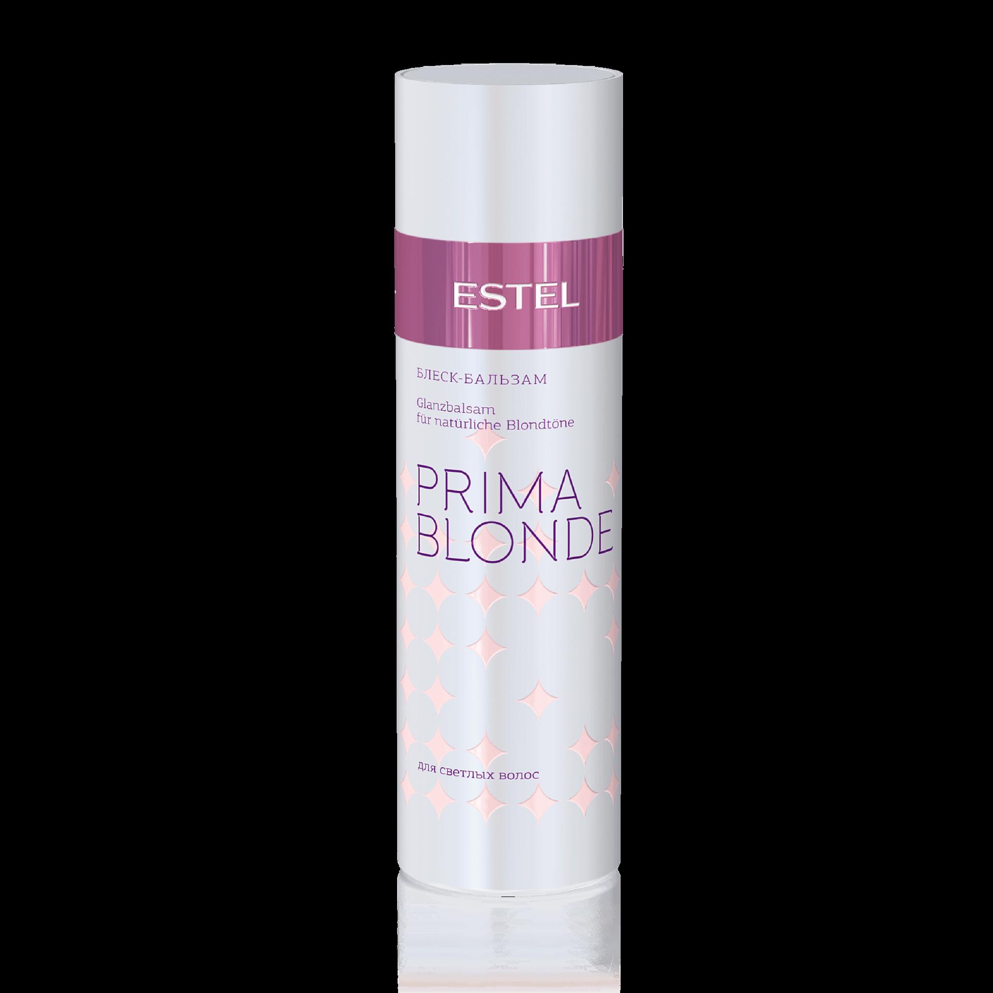 Блеск-бальзам для светлых волос PRIMA BLONDE, 200 мл