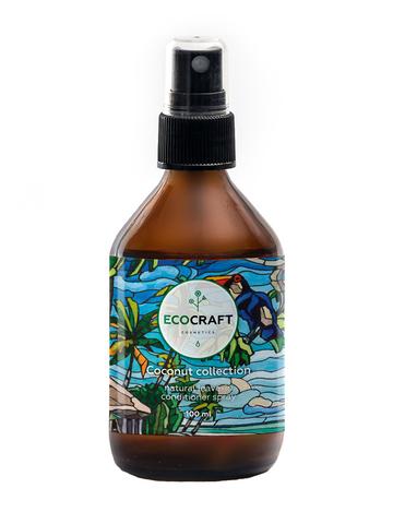ECOCRAFT Спрей для волос Coconut collection Кокосовая коллекция (100 мл)