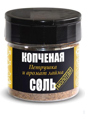 Копченая соль