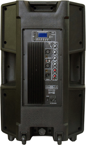 Акустические системы активные XLine PAS-15A