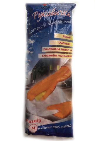 Перчатки латексные хозяйственные Stenson